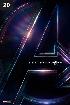 2d avengers: infinity war   alamo drafthouse cinema